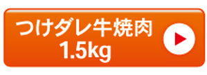1.5kg